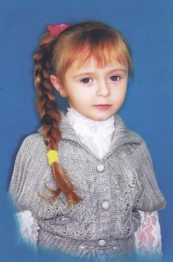 Поліна Серпутько