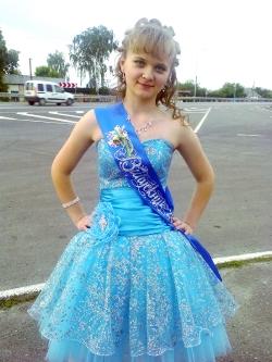 Чуб Анастасія, 17 років. с. Поташня Радомишльського району.