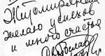 Автограф маестро Ріхтера | Перші публікації нашої газети про геніального...