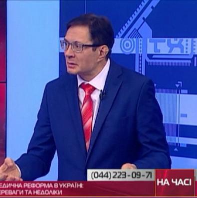 Чи здійснилася медична реформа в Україні?